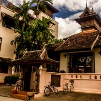 อมตะล้านนาแจ่งเมือง บูติกเฮาส์ ที่พักสไตล์ไทยล้านนา สวย ทันสมัยใจกลางเมือง